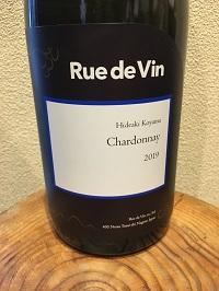 wine 130