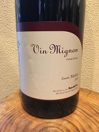 wine132
