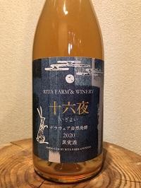 wine301
