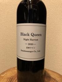 wine315
