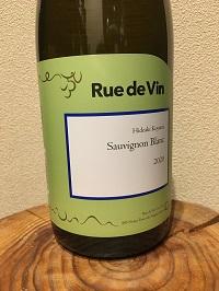 wine319