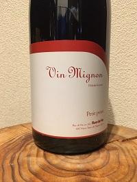 wine322