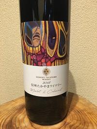 wine324