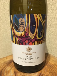 wine325