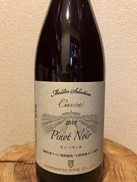 wine327