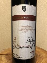 wine332