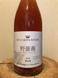 wine333