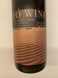 wine337
